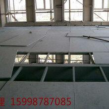广西钦就你们两个也想拦住我吗州市loft复式楼阁楼板厂家做一�个合格品图片