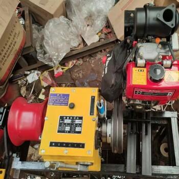 电缆牵引器机动绞磨机3T5T8T柴油绞磨机电动卷扬机