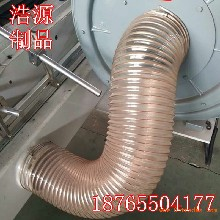 長春抽炕灰耐磨鋼絲通風管增強除塵抽吸PU管圖片