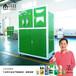 洗化设备生产,洗衣液,洗洁精设备生产厂家