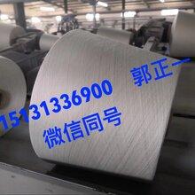 環錠紡價格產品供應,環錠紡廠家批發21s-47s圖片
