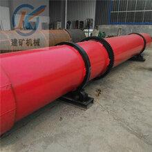 厂家直销大型节能环保型粉煤灰烘干机滚筒式粉末烘干机图片