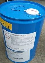 二氯甲烷替代品环保清洗剂工业溶剂图片