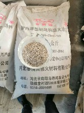 由北京鼎泰注册河北春满园防火材料公司生产执行国家新标准图片