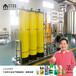 湖北荊州玻璃水設備生產廠家