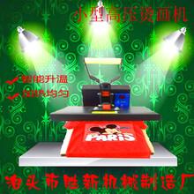 絲網印刷機手動多功能小型絲網印刷機各種型號圖片