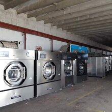 大同美滌50公斤水洗機二手轉讓二手水洗機二手自動洗衣服機圖片