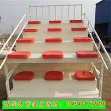 学校体育器材生产厂家