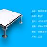 众鑫机房教您如何和正确挑选静电地板