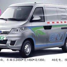 开瑞优优新能源面包车零首付低月供包提供货源