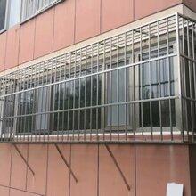 順義馬坡安裝陽臺防護欄安裝不銹鋼防盜窗防盜網圖片