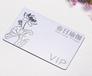哈尔滨本地制卡会员消费管理系统软件储值卡积分卡等