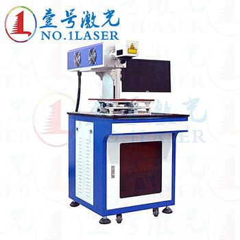 東莞長安激光噴碼機廠家CO2激光打標機的引領者亞克力激光打標機