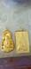 济南哪里回收黄金,济南黄金回收多少钱一克