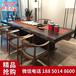 福州有卖黑檀大板茶桌餐桌新中式家具