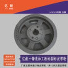 专业供应三角皮带轮国标皮带轮可调皮带轮