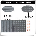 建筑陶瓷优质盲道砖、众光厂家直销大量供货12