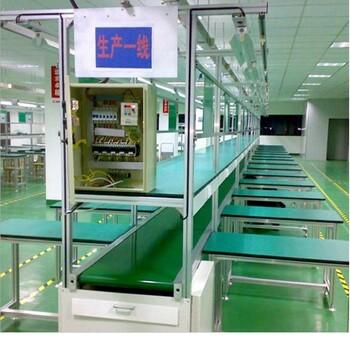 流水线铝型材结构流水线电子设备皮带流水线改造搬迁与生产安装