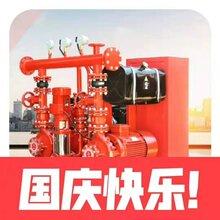 消防稳压泵柴油机消防泵消防泵组厂家直销质优价廉图片
