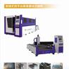 金速激光切割機,焊接機,打標機1500W2000W3000W4000W6000W