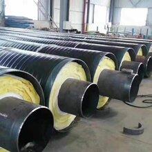 供热使用预埋制保温钢管聚氨酯保温钢管钢套钢保温钢管聚乙烯外护保温钢管