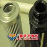 江西南昌SF250M90N混凝土泵车液压油滤芯量大从优