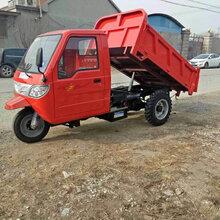 大載重自卸工程三輪車熱銷農用柴油三輪車18馬力農用機動三輪車