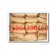 工业级(专)用聚丙烯酸钠工业(专)用聚丙烯酸钠厂家生产厂家价格