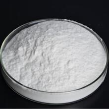 纺织染整印染(厂)专用羧甲基纤维素(钠)上浆剂增稠剂生产厂家图片