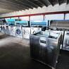 济宁盟二手水洗厂必威电竞在线洗衣房洗涤必威电竞在线大型工业水洗必威电竞在线