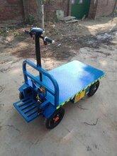 電動平板車搬運車工地電動拉磚車手推多功能電動小平板車搬磚車圖片