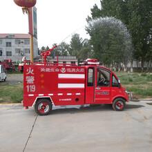 電動消防車,四輪電動消防車,純電動消防車,小區巡邏消防車圖片