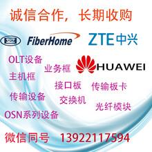 廣東長期收購華為ma5800板卡GPHFGPLF接口板回收圖片