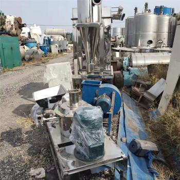 南京栖霞区出售食品厂二手WFJ-20超微粉碎机二手320目的粉碎机