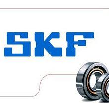 青岛SKF角接触球轴承71912C轴承参数71912C轴承价格样品图片
