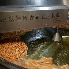 薯片自動出料油炸鍋食品級不銹鋼油炸鍋廠家直銷品質保證炸薯條圖片
