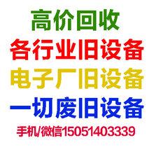 昆山電纜回收店昆山二手電纜回收網址圖片