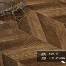厂家直销强化地板家用耐磨具有较好防水性能图片