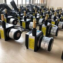 拉线编码器拉绳位移传感器直线电子尺在液压机械中