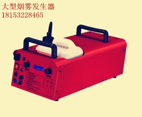 无污染无残留智能化发烟设备天津大型白烟雾制造机四川演练发烟机