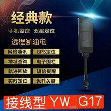 郑州车载GPS定位器哪家好、