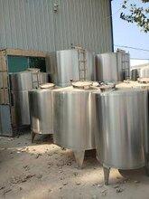 常年出售各种不锈钢罐不锈钢储罐搅拌罐