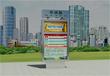 上海宣傳欄捷信標牌精神堡壘價值觀標牌景區導視牌