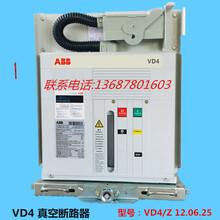 ABB/VD4高壓斷路器圖片