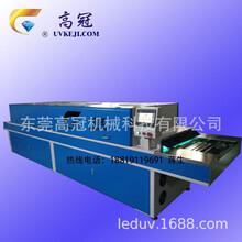 硅膠改質機硅膠納米活化改質機硅膠UV改質機硅膠離子活化改質機圖片