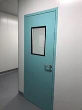 廠家供應醫療凈化門對夾平框門鋼質圖片