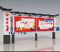 江西灯箱宣传栏,江西南昌灯箱宣传栏文化长廊专业定制厂家
