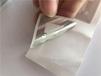 创新佳供应RFID电子标签食品溯源防伪标签