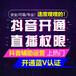 西藏專業抖音視頻制作公司山東中騰網絡傳媒有限公司