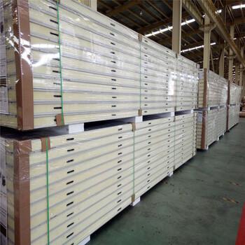 山东冷库板厂家定制聚氨酯板厂家直销保温板厂家